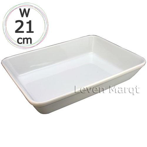 ラザニア皿 8 インチ (W21cm)【耐熱磁器/オーブン】
