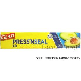 グラッド GLAD プレス&シール ロール【ラップフィルム/保存用シート/食品包装用】【RCP】