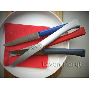 テーブルナイフ11cmオフホワイトボナペティプラスオピネルOPINEL【テーブルナイフ/カトラリー】