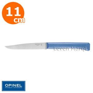 テーブルナイフ11cmブルーボナペティプラスオピネルOPINEL【テーブルナイフ/カトラリー】