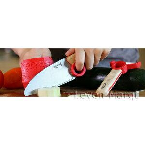 子供用調理器具ボックスセットオピネルOpinelル・プチ・シェフ【調理道具セット/子供用/キッチンツール】