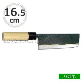 木屋 菜切 西型 16.5cm いづつき ハガネ【和包丁/業務用】【RCP】