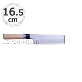 堺孝行 薄刃 16.5cm イノックス ステンレス鋼【和包丁/さびにくい】【RCP】