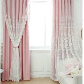 遮光カーテン レースカーテン ドレープカーテン セット 2倍ヒダタイプ 幅100cm 丈50〜270cm同じ値段 刺繍 一体型カーテン カーテン オーダーカーテン 綺麗 おしゃれ
