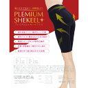 Shekeel p 01