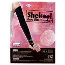 Shekeel a 01