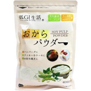 おからパウダー 200g【ダイエット/大豆/食物繊維/健康】
