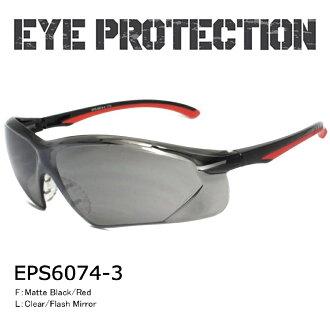 EYE PROTECTION眼睛保护时装玻璃杯EPS6074-3