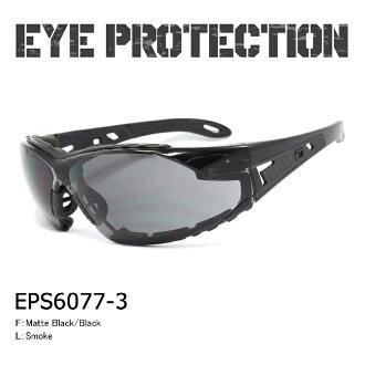 EYE PROTECTION眼睛保護時裝玻璃杯EPS6077-3