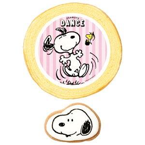 スヌーピークッキー&バウムクーヘンセット(名入れ) SPB-AN 【出産内祝 出産お返し お名入れギフト】