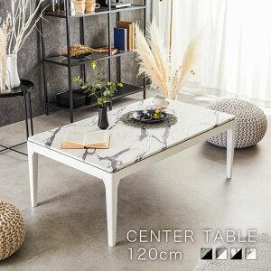 ローテーブル コンクリート調 大理石 調 センターテーブル リビングテーブル 一人暮らし 120cm 白 黒 グレー セメント テーブル 単身 Mirage