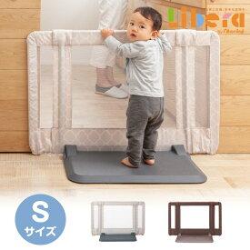 日本育児 おくだけとおせんぼ S ベビーゲート 自立式 ベビーフェンス おくだけ 置くだけ 階段下 保育園 幼保 保育用品