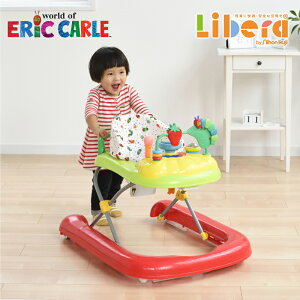 はらぺこあおむし 2in1ウォーカー おもちゃ 赤ちゃん ベビー 保育園 幼保 保育用品