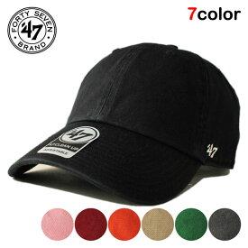 47ブランド ストラップバックキャップ 帽子 メンズ レディース 47BRAND 無地 シンプル フリーサイズ [ gy bk gn or pk rd lbw ]