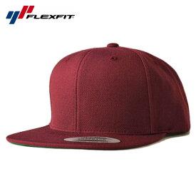ユーポン フレックスフィット スナップバックキャップ 帽子 メンズ レディース YUPOONG FLEXFIT 無地 シンプル フリーサイズ [ rd ]