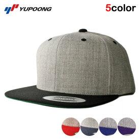 ユーポン フレックスフィット スナップバックキャップ 帽子 メンズ レディース YUPOONG FLEXFIT 無地 シンプル フリーサイズ [ gy ]