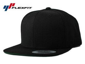 ユーポン フレックスフィット スナップバックキャップ 帽子 メンズ レディース YUPOONG FLEXFIT 無地 シンプル フリーサイズ [ bk ]