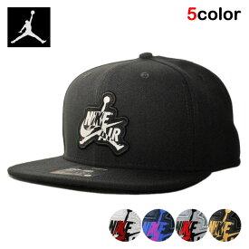 ジョーダンブランド スナップバックキャップ 帽子 メンズ レディース JORDAN BRAND フリーサイズ [ wt gy bk nv ]