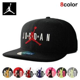 ジョーダンブランド スナップバックキャップ 帽子 メンズ レディース JORDAN BRAND フリーサイズ [ wt bk rd pk ]