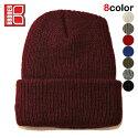 ブローナーニット帽ビーニーキャップ帽子メンズレディースBRONERワンサイズ[wtblrdlbw]