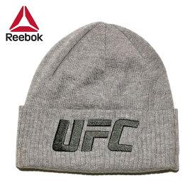 リーボック ユーエフシー コラボ ニット帽 ビーニーキャップ 帽子 メンズ レディース Reebok UFC ワンサイズ [ gy ]