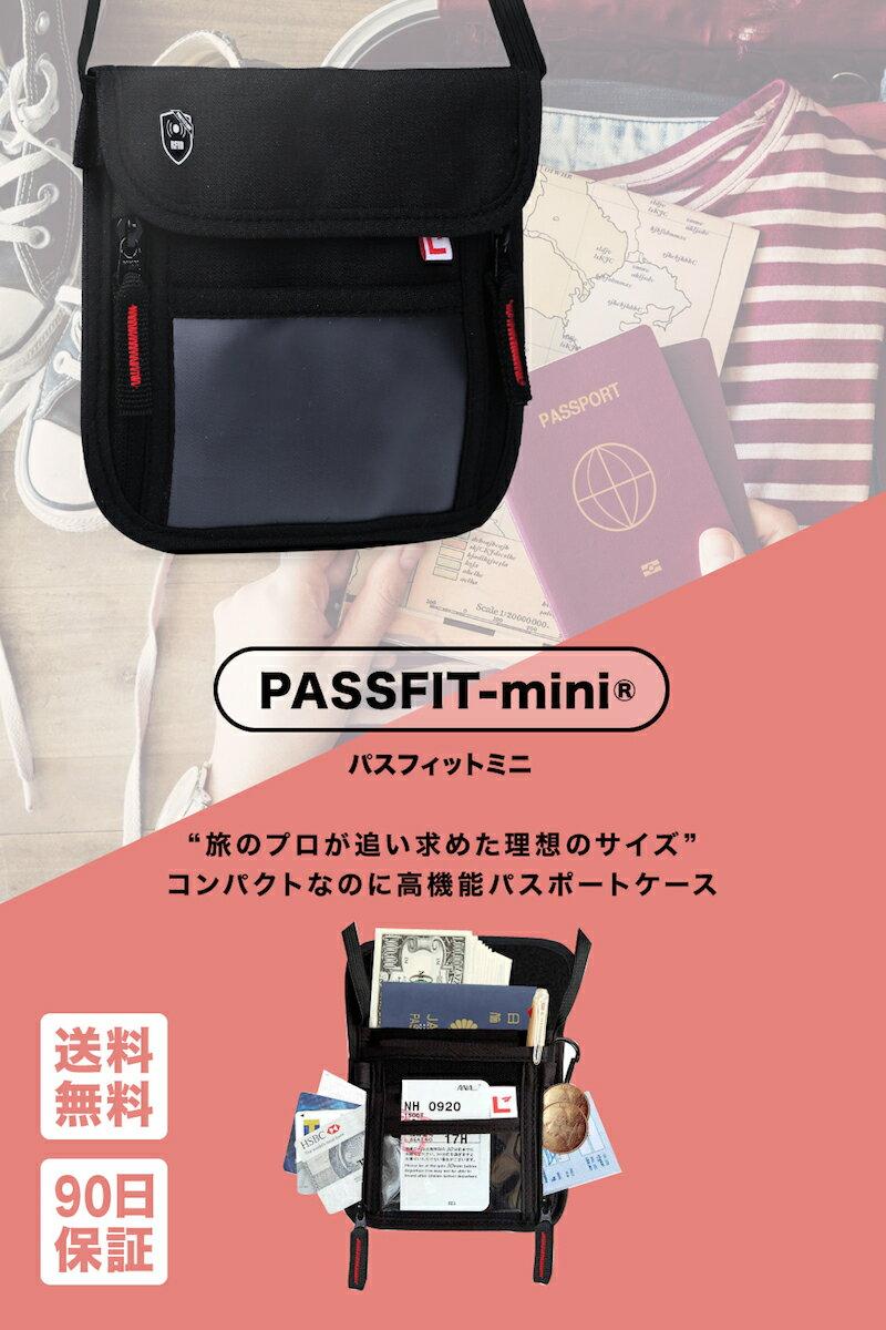 パスフィットミニ(PASSFIT-mini)スキミング防止 首掛け パスポート ケース 首下げ パスポート入れ パスポートカバー パスポートケース スキミング 貴重品入れ 貴重品管理 トラベルグッズ LiberFlyer リバーフライヤー(黒×赤ファスナー)