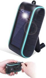 【公式】 チャージックミニ 手回し充電もできる モバイルバッテリー ソーラー充電器 LEDライト付き 防災 ソーラーバッテリー( (Blue line(10,000mah/説明書付き))