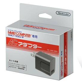 任天堂 ニンテンドークラシックミニ ファミリーコンピュータ 専用ACアダプター