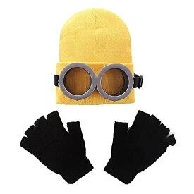 ミニオン コスプレ 子供 大人 ミニオンズ 風 ハロウィン 帽子 黄色 ゴーグル 手袋 衣装 セット myuse (1人用)