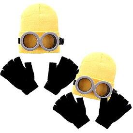ミニオン コスプレ 子供 大人 ミニオンズ 風 ハロウィン 帽子 黄色 ゴーグル 手袋 衣装 セット myuse (2人用)