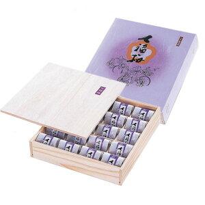 【熱中症対策】 南高梅「七福梅」3Lサイズ 個包装20粒(木箱入り) お中元 お歳暮 贈答