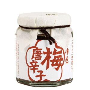 【熱中症対策】 梅唐辛子 80g (瓶入り)
