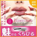リッププランパー コンプレックス XL 6.5ml リップ グロス リップケア 乾燥 唇 美容液 レギュラー(クリア:透明) ス…