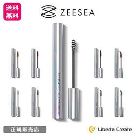ZEESEA ズーシー マスカラ ダイヤモンドシリーズ 6.5g / 7ml 正規品 中国コスメ 速乾 防水 カール カラーマスカラ 長持ち アイメイク 自然に際立つまつ毛