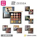 ZEESEA ズーシー アイシャドウ エジプトシリーズ 16色 正規品 中国コスメ 高品質 持続性 ラメ マット グラデーション …