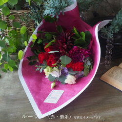 ナチュラルブーケロンМサイズ選べる色5色花束ブーケオリジナルラッピング包装切花バラカーネーションガーベラフラワーギフト誕生日結婚祝い結婚記念日出産祝い歓送迎退職祝い還暦祝い開店