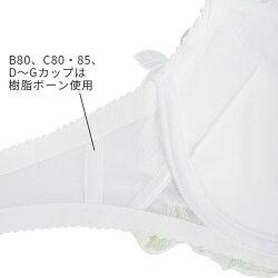 26%OFFワコールサルートSalute46グループブラジャー3/4カッププッシュアップタイプ(BCカップ)BTJ446[p__]