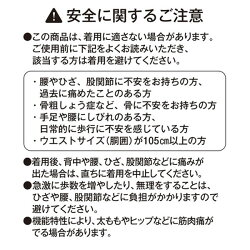 【B】20%OFFメンズワコールブロスクロスウォーカーダブルエアスルータイプ前開きジャストフィットパンツ(M・Lサイズ)GX6006[m_b]