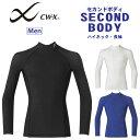 ワコール CW-X 男性用 セカンドボディハイネック ロングスリーブシャツ(M・L・LLサイズ)CHO030[wcl-cwx-mt]