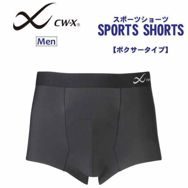 ワコール CW-X 男性用 アンダーギア[吸汗速乾]スポーツボクサーパンツ(S・M・Lサイズ)HSO500[wcl-cwx-mi]