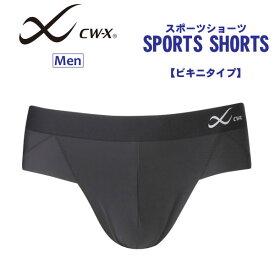 【B】7/13 10:59まで27%OFF ワコール CW-X 男性用 アンダーギア[吸汗速乾] スポーツビキニパンツ(S・M・Lサイズ)HSO540 [m_b]