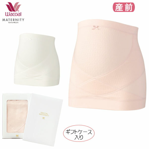 25%OFF ワコール マタニティ【産前用】<腹帯>保温ボトム(ニットタイプ)MRP476[wcl-maa]