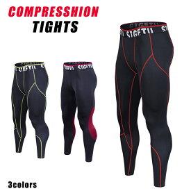 スポーツタイツ 紫外線対策 コンプレッション ウェア メンズ ロング タイツ レギンス 加圧インナー UVカット 筋トレ トレーニング