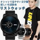 リストウォッチ デカ時計 腕時計 生活防水 3色 シンプル オシャレ オフィスカジュアル 新生活 見やすい 文字盤 カジュ…