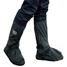 レインブーツカバー 防水 雨 男女兼用 滑り止め 着脱簡単 カバー ブーツ 靴 スニーカー ◇FAM-YY315