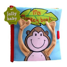 3D布絵本 幼児教育玩具 赤ちゃんの好きな音が出る絵本 お猿 モンキー 触って 見て めくって 学べる 英語版 車用 ベビーカー コンパクト 色覚え ベビー◇FAM-CLBK-MONKEY【定形外郵便】
