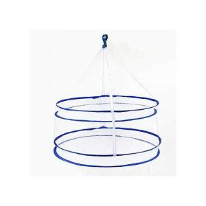 洗濯物干しネット 平干しネット 物干しネット 折り畳み式 2段 型くずれ防止 屋外 室内可能◇FAM-RL-65