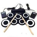 電子ドラム シリコンドラム 電子ドラムパッド 7パッド 演奏 フットペダル付き スティック付き ロールアップ 子供 携帯…