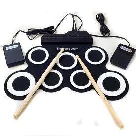 電子ドラム シリコンドラム 電子ドラムパッド 7パッド 演奏 フットペダル付き スティック付き ロールアップ 子供 携帯用 持ち運び ◇FAM-G3002