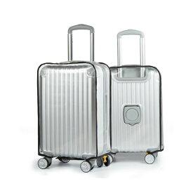 防水スーツケースカバー PVC ビニール 防護 防汚ラゲッジカバー クリア 付け外し簡単 旅行 出張 かぶせるタイプ 耐高熱 丈夫 傷からも守ります 長く綺麗な状態を保てる◇FAM-A10-4-001